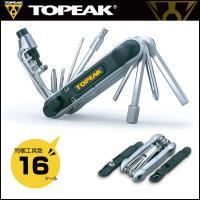 TOPEAK(トピーク) マルチ機能携帯ツール ヘキサス 2 HEXUS 2(TOL17400)