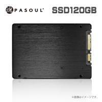 内蔵型SSD パソコンの早さが劇的に変わります これにしたらHDDには戻れません。 SSD搭載のメリ...
