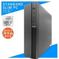 新品 デスクトップパソコン 第10世代 Corei5 搭載 ミニパソコン Windows10 Microsoftoffice2019 新品メモリ8GB 新品SSD128GB M.2 2280 SATA3.0 4K出力対応