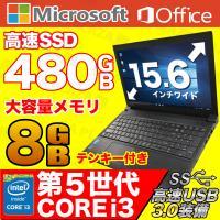 ノートパソコン 中古パソコン 新品SSD960GB 大容量16GBメモリ 第四世代Corei5 カメラ MicrosoftOffice Win10 テンキー USB3.0 HDMI Epson 3900 アウトレット