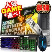 デスクトップ 中古パソコン ゲーミングPC MicrosoftOffice2019 新品SSD240GB 新品メモリ8GB 第3世代Corei5 新品GT1030 Windows10 DVDマルチ DELL HP