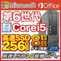[製品名] パソコン 中古PC富士通 FMV-ESPRIMO デスクトップ [CPU] Intel ...