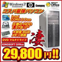 [製品名]  HP Compaq デスクトップパソコン [CPU]   インテルデュアルコアCPU ...