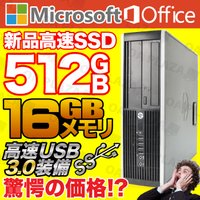 [製品名]  DELL OptiPlex 990 [CPU]  第2世代 Core i5 3.10G...