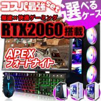 デスクトップパソコン 中古パソコン Microsoft Office 2016 第二世代Corei3 Windows10 大容量500GB メモリ4GB DVD DELL HP NEC 富士通 アウトレット