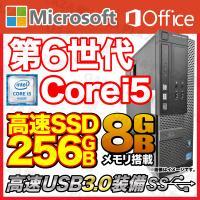 [製品名] 富士通 K551 一体型デスクトップ [ディスプレイサイズ] 17インチ  [CPU] ...
