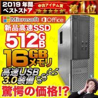 [製品名] NEC MK シリーズ  [CPU]   Corei3 3.10GHz [メモリー] 4...