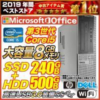 [製品名] HP Cpmpaq [ディスプレイ] 19インチワイド [CPU]  Intel Cor...