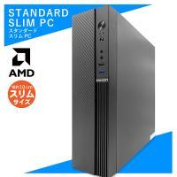 パソコン 新品 デスクトップ パソコン ブラック Windows10 MSoffice2019 Intel 第十世代 G5905 メモリ8GB 新品M.2 128GB HDMI Bluetooth 5Ghz無線LAN4K出力対応