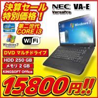 [製品名]  NEC Versapro VA-E [ディスプレイサイズ] 15.6型 [CPU]  ...