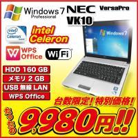 [製品名]  NEC VK10 ノートパソコン [ディスプレイサイズ] 12.1型 [CPU]   ...
