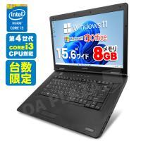[製品名] 富士通 FMV-8290 [ディスプレイサイズ] 15.6インチ  [CPU]  Int...