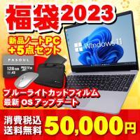 ノートパソコン 中古パソコン MicrosoftOffice2016 Windows10 第四世代Corei5 新品SSD240GB メモリ8G 15.6型 USB3.0 HDMI 無線 富士通 LIFEBOOOK アウトレット