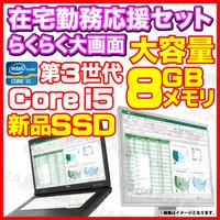 SSD(Solid State Drive ソリッドステートドライブ)とは、フラッシュメモリをデータ...