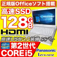 [製品名]  富士通LIFEBOOK A561 ノートパソコン [ディスプレイサイズ] 15.6イン...