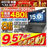 [製品名]  富士通 ノートパソコン LIFEBOOK A561 [ディスプレイサイズ] 15.6イ...