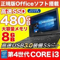 [製品名]  富士通 ノートパソコン A561 [ディスプレイサイズ] 15.6インチ  [CPU]...