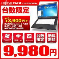 [製品名] 富士通 LIFEBOOK A561 [ディスプレイサイズ] 15.6インチ ワイド  [...