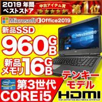 [製品名] パソコン 中古PC 富士通 ノートパソコン LIFEBOOKA572 [ディスプレイサイ...