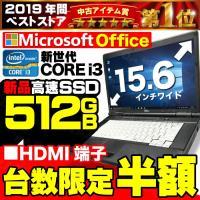 [製品名]  富士通 ノートパソコン LIFEBOOK E741 [ディスプレイサイズ] 15.6イ...