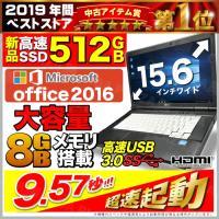 [製品名]  富士通 ノートパソコン LIFEBOOK E741 [ディスプレイサイズ] 15.6型...