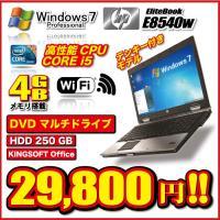 [製品名]  HP EliteBook E8540w  [ディスプレイサイズ] 15.6インチ  [...