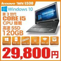 [製品名] レノボ ノートパソコン ThinkPad L530 [ディスプレイサイズ] 15.6イン...