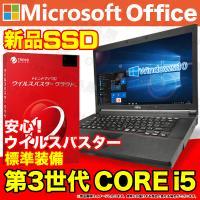 ThinkPad X220は、12.5型と小さいサイズの割には、作業が快適に行えるモバイルノートパソ...