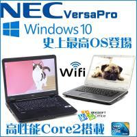 中古パソコンの中には、正規ライセンス品ではないWindowsが組み込まれた不正なパソコンもございます...