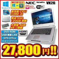 [製品名] パソコン 中古PCNEC VK26 ノートパソコン [ディスプレイサイズ] 15.6イン...