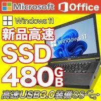[製品名] 中古パソコン ノートPC NEC ノートパソコン [ディスプレイサイズ] 15.6型 [...