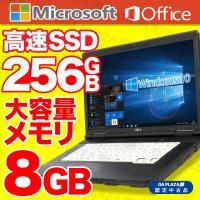 あすつく ノートパソコン 中古パソコン Windows10 Microsoftoffice2019 新品SSD240GB メモリ8GB DVDROM 15.6型 USB3.0 バッテリー保証 東芝 Dynabook B453