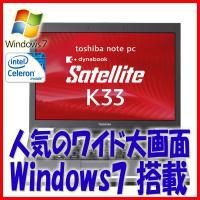 [製品名]  東芝 dynabook K33 [ディスプレイサイズ] 15インチ ワイド  [CPU...