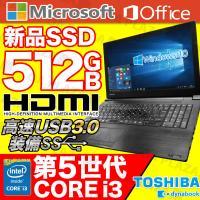 [製品名]  東芝 dynabook R631 [ディスプレイサイズ] 13.3インチ  [CPU]...