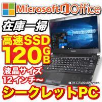 [製品名] パソコン 中古PC 東芝 dynabook R731 [ディスプレイサイズ] 13.3イ...