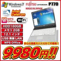 [製品名]  NEC P770 ノートパソコン [ディスプレイサイズ] 12.1型 [CPU]   ...