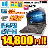 Lenovo Thinkpad R500ノートパソコン [ディスプレイサイズ] 15型 [CPU] ...