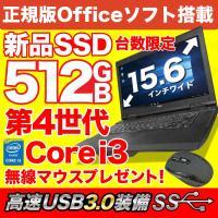 [製品名] NEC VK23 [ディスプレイサイズ] 15.6インチ [CPU]  Intel 高速...