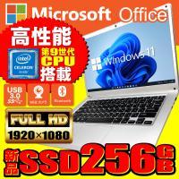 ノートパソコン 新品パソコン 1920*1080フルHD 第8世代CPU 14型 メモリ6GB eMMC64GB Windows10 Micro..