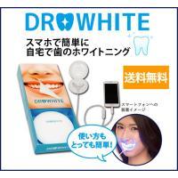 自然な白さで本来の歯の色に戻ります。タバコのヤニや食べ物などの沈着物も取れて清潔感のある仕上がりです...