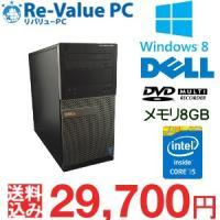 OPTIPLEX 3020 MT  ★基本スペック CPU:Core i5-4570 3.20GHz...
