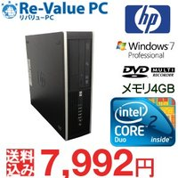 Compaq 6000 Pro SFF   ★基本スペック CPU:Core2Duo E8400 3...