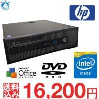 ProDesk 600 G1 SFF  ★基本スペック CPU:CeleronG1820-2.70G...