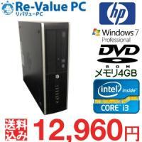 Compaq Pro 6300 SFF   ★基本スペック CPU:Core i3-2120 3.3...