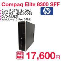 Compaq Elite 8300 SFF   ★基本スペック CPU:Core i7-3770 3...