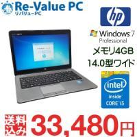 EliteBook 840 G1 D8R87AV  ★基本スペック CPU:Core i5-4200...