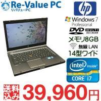 hp モバイルワークステーション EliteBook 8460w  ★基本スペック CPU:Core...