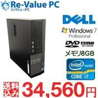 OPTIPLEX 9010 SFF  ★基本スペック CPU:Core i7-3770 3.40GH...