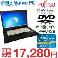 LIFEBOOK A561/C 型番:FMVNA4NE  ★基本スペック CPU:Core i5-2...