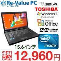 dynabook Satellite B451/D  ★基本スペック CPU:Celeron-B80...